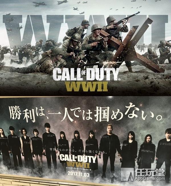 """岛国《二战》海报""""脱掉""""了军服 只剩男男女女的画面"""