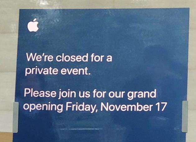 Apple Park访客中心将于11月17日正式开放
