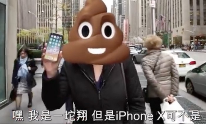 iPhone X/三星Note 8/华为Mate10 Pro终极对决:谁是年度最强全面屏?