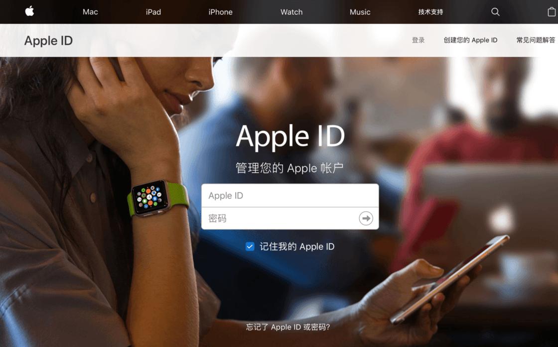 你修改 Apple ID 邮箱了吗?修改 Apple ID 邮箱教程