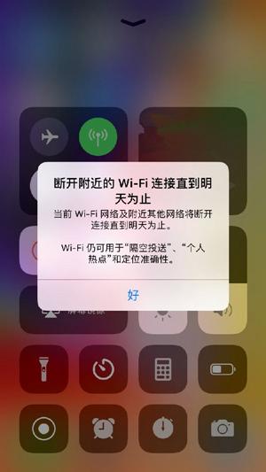 苹果iOS 11.2版beta 3固件更新发布  继续优化