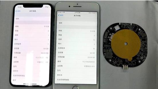 苹果iOS11.2支持7.5W无线快充,已被中国工程师破解