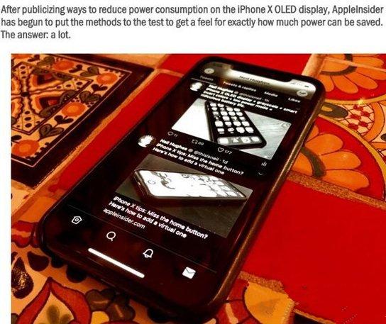 苹果iPhonex手机黑暗模式怎么设置?