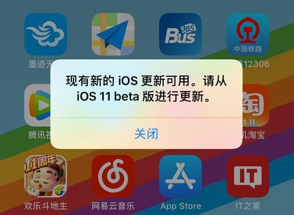 升级iOS11.2后一直弹窗提示更新怎么办?