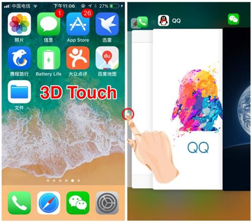 iPhone6s适合升级iOS11吗?