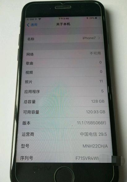 当初高价买亮黑iPhone7,现在低价出售没人要!
