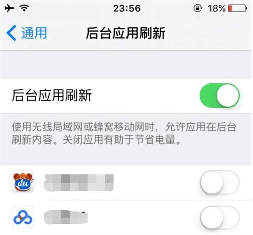 iPhone掉电快?因为苹果默认帮你开启了十个你用不到的功能