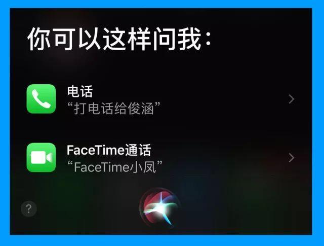 iPhone新系统又出漏洞,iPhoneX和iPhone 8用户先别升!