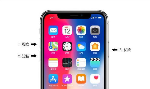 爱思问答:iOS 11.2还能降级吗?耳机音量太大耗电吗?