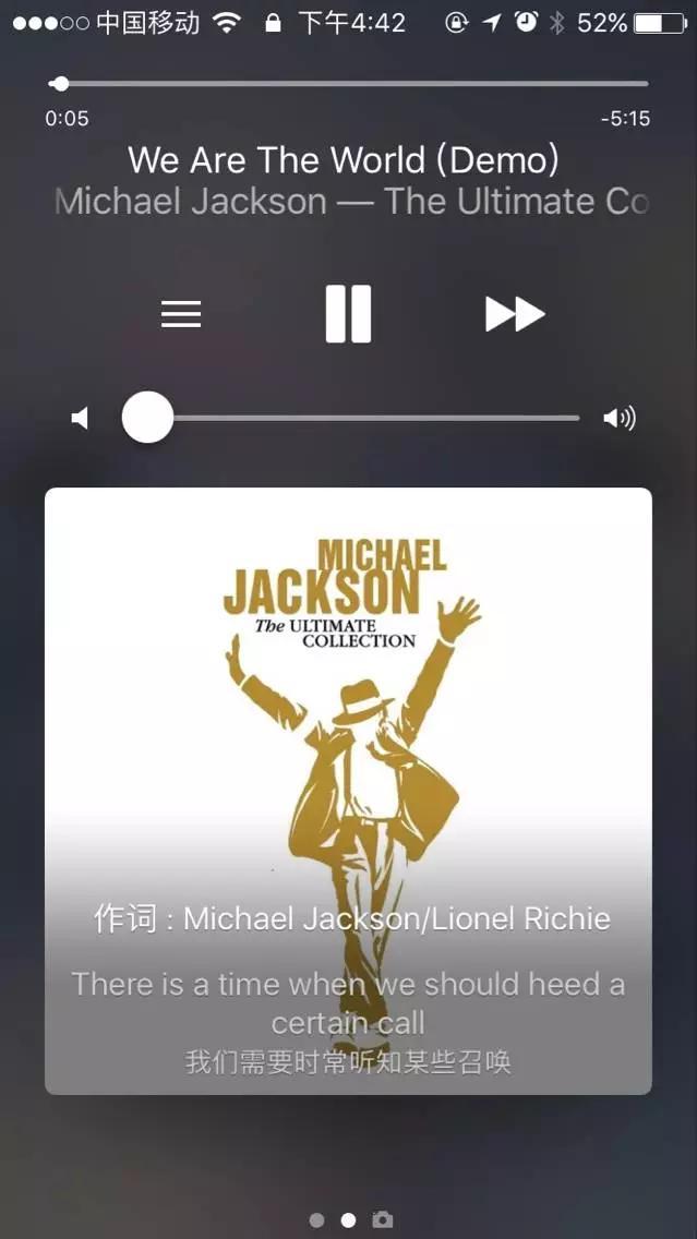 iOS 11锁屏上的音乐界面怎么关闭?