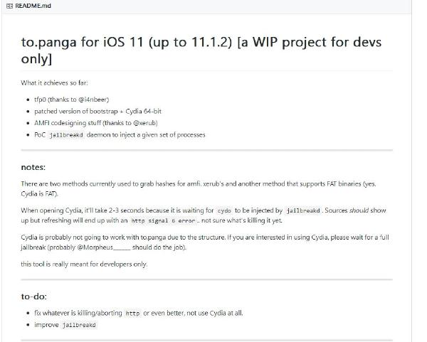 苹果iOS 11.1.2不完美越狱工具to.panga发布
