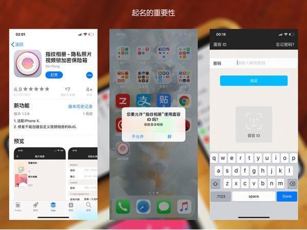 都是刘海的祸?来看看各种App如何适配苹果iPhone X