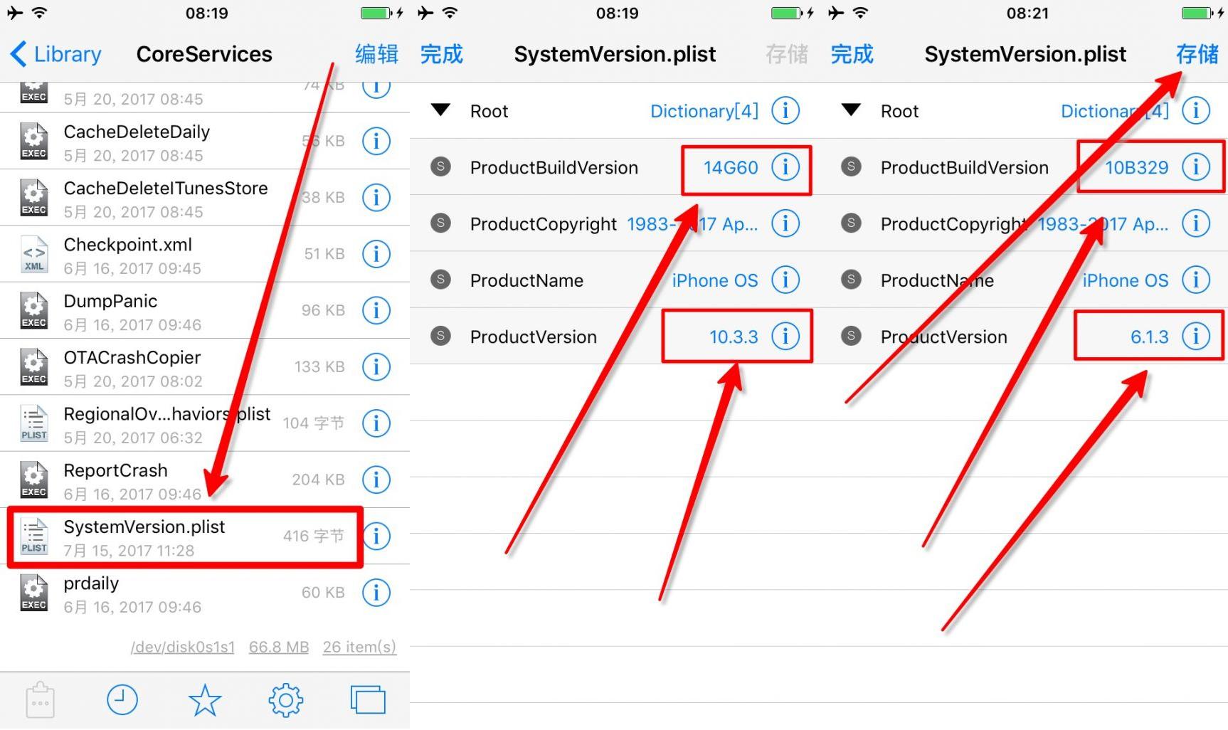 iPhone5/iPad4越狱后从10.3.3降级8.4.1详细教程