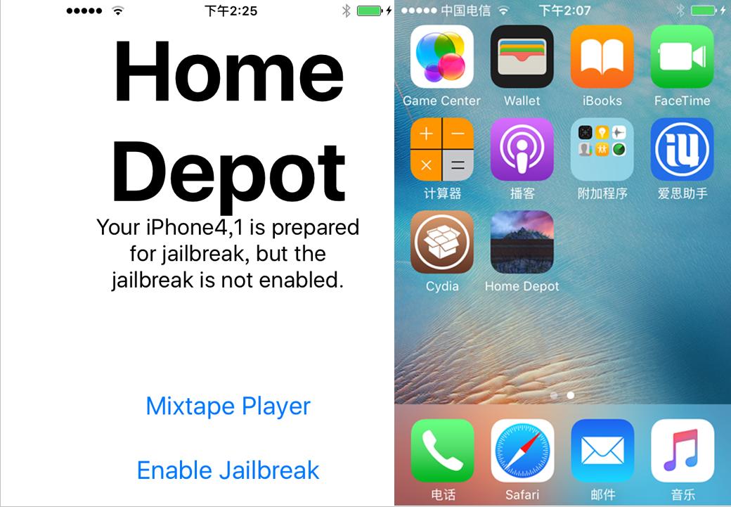 32位设备iOS9.1-9.3.4越狱图文教程