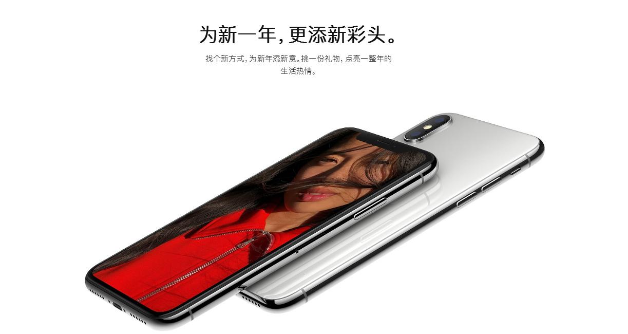 为新年添新意:苹果官网上架春节礼品推荐