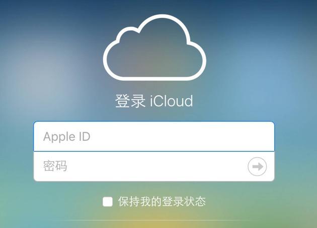 苹果云服务由中国公司运营 其背后还有这些事情