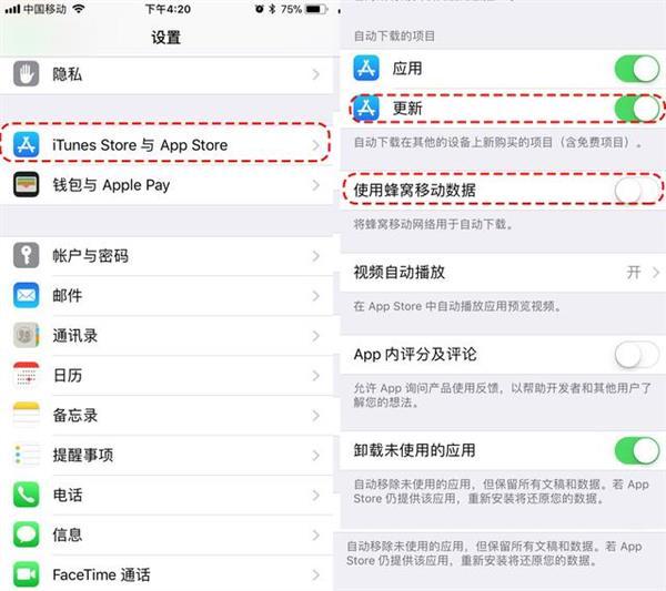 又被偷偷升级iOS 11!iPhone设置不自动更新很简单