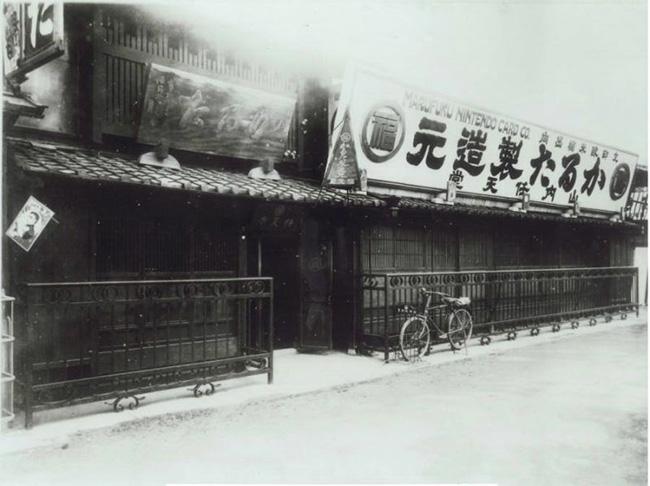1889年,任天堂在这里诞生