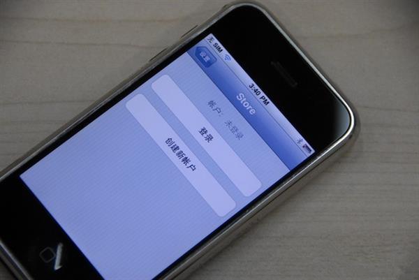 iPhone一代十年后再开箱:比X爽多了