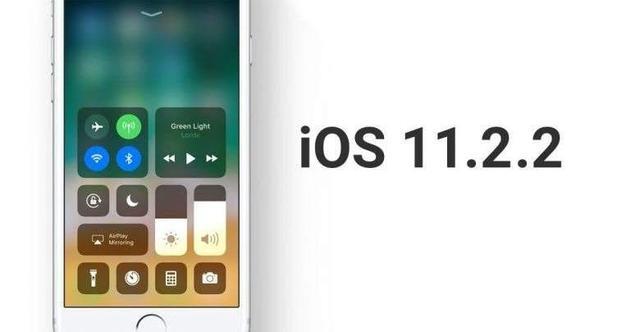 苹果关闭iOS11.2-11.2.2刷机验证 降级无望