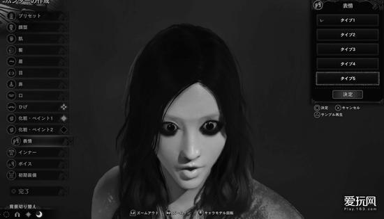 你知道吗:这是个真看脸的怪物猎人世界 已被玩成整容游戏
