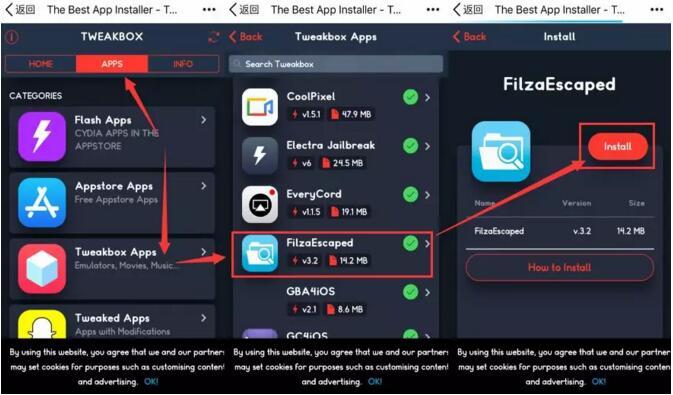 "iOS 11免越狱改回""小圆点信号""教程"