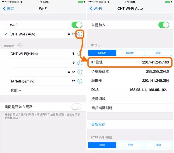 iOS11越狱插件安装工具 Tweaks Install 使用教程