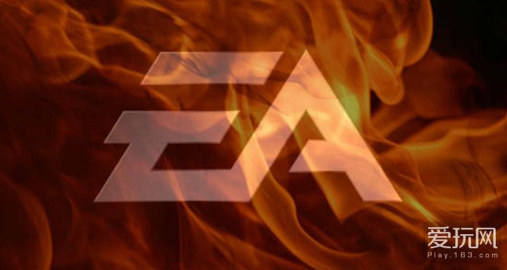 EA高层:我们并不完美 我们乐于学习并取悦玩家