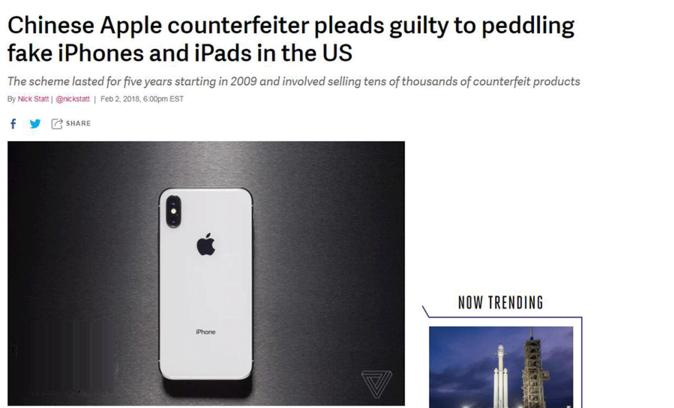 涉嫌向美国用户销售山寨苹果iPhone/iPad 中国男子被判刑