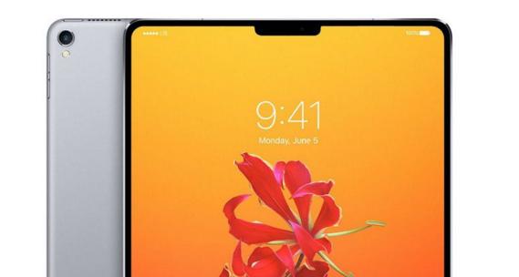 iOS 12新功能曝光 已知功能揭秘