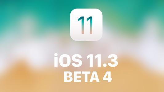 苹果iOS 11.3 beta 4发布 图书app又改回iBooks