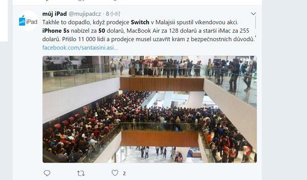 马来西亚零售商300元清理苹果iPhone 5s库存:引起万人排队
