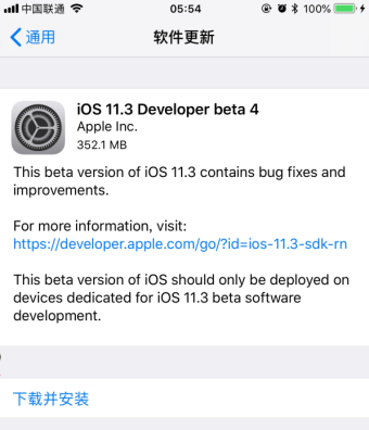 iOS 11.3 beta 4更新后卡不卡?iOS 11.3 beta 4好用吗?