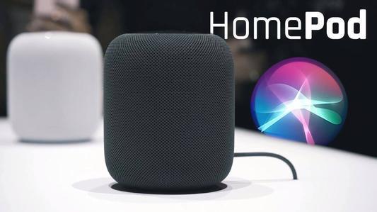 姗姗来迟的苹果HomePod能否改变世界