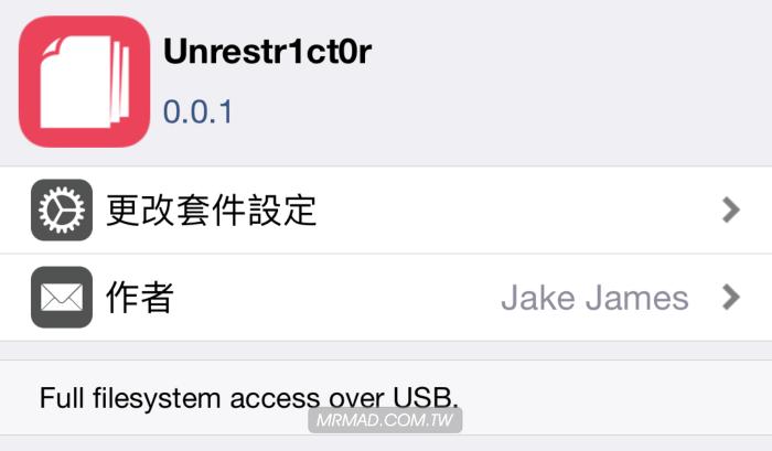 iOS 11越狱安装Unrestr1ct0r 访问越狱文件系统教程