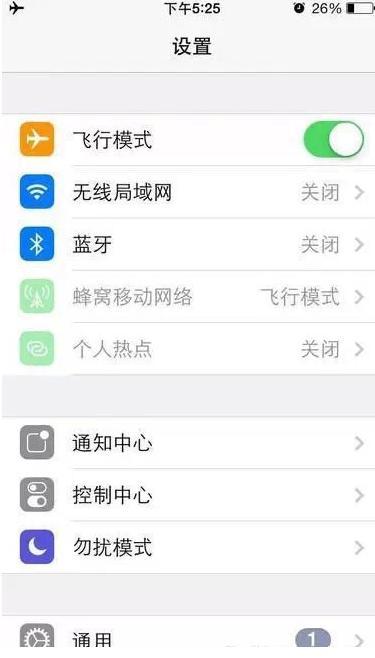 苹果的基本操作,不知道你还敢说你的手机是苹果