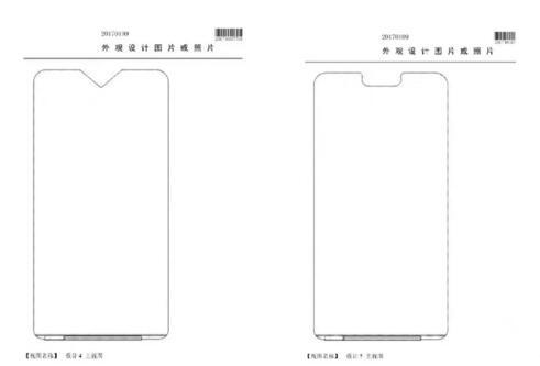 安卓机这么模仿苹果的刘海屏,侵权吗?