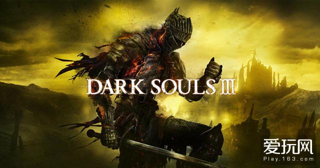 赞美太阳!玩家全程无伤通关《黑暗之魂》三作