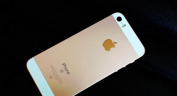 苹果最保值机型:两年降三百,能再用三年