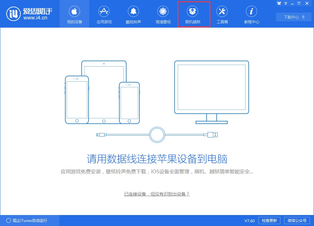 iPhone 8plus输入锁屏密码后一直提示错误怎么办?