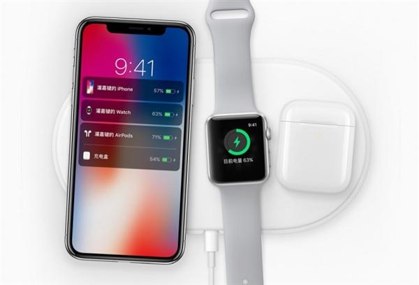 苹果无线充电底座本月开卖:国行1488元