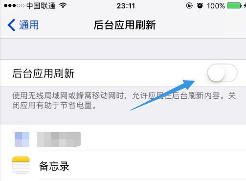 iPhone电池真的不耐用吗?其实你忽略了这些细节