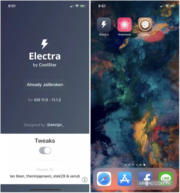 iOS 11越狱后出错万能解决办法:SemiRestore 11-Lite 重置越狱
