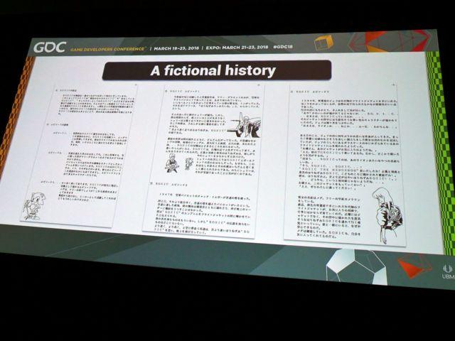 【翻译团】《音速小子》系列的主角「索尼克」究竟如何诞生?