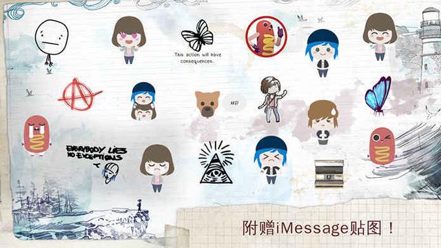 喜大普奔!剧情满分神作《奇异人生》iOS版更新简体中文