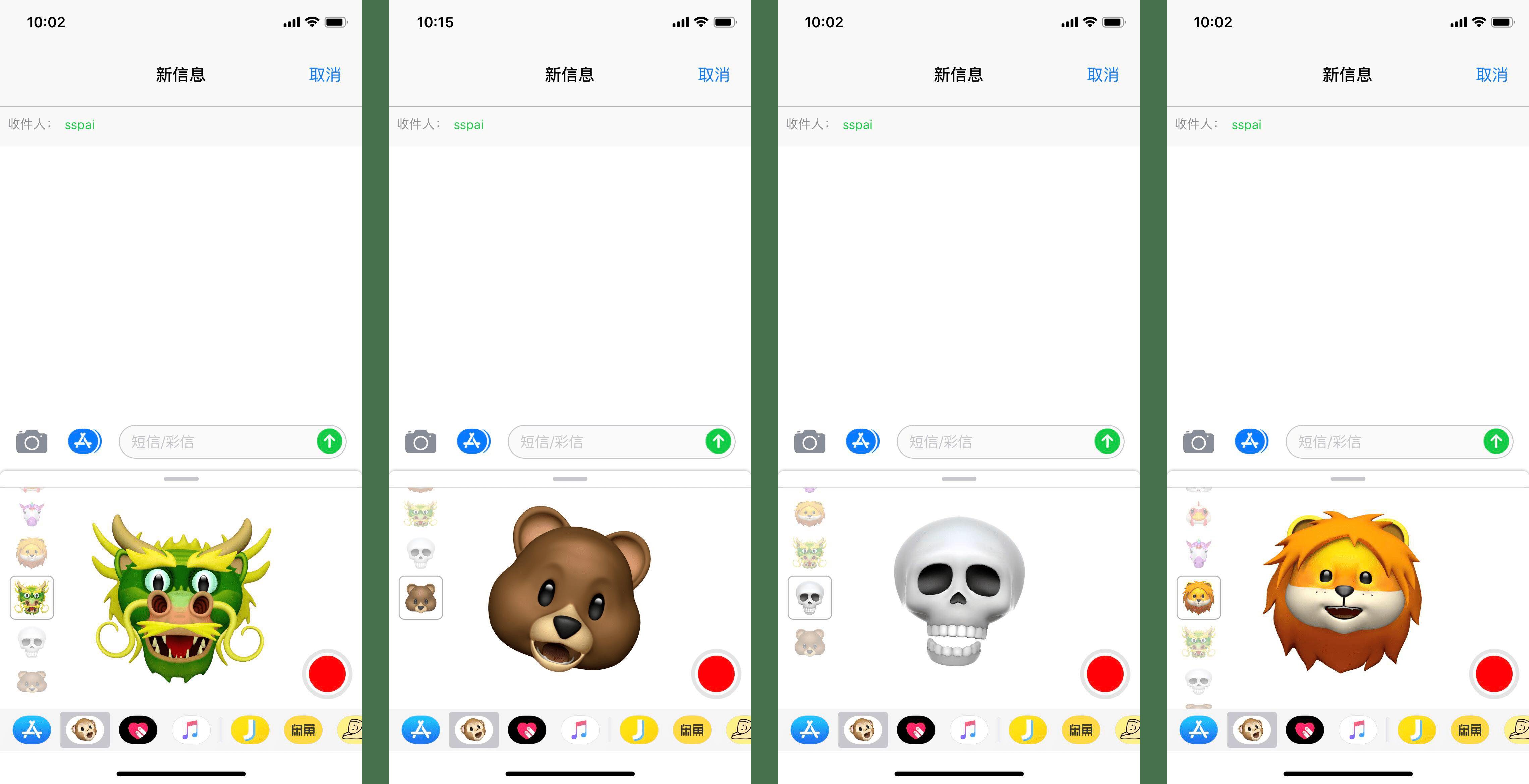 iOS 11.3 更新详解:大量实用新功能,流畅度增加