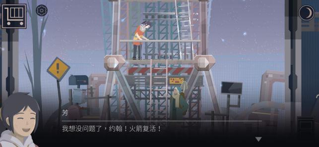 冒险游戏《OPUS:灵魂之桥》上架 在银河举办一场宇宙葬