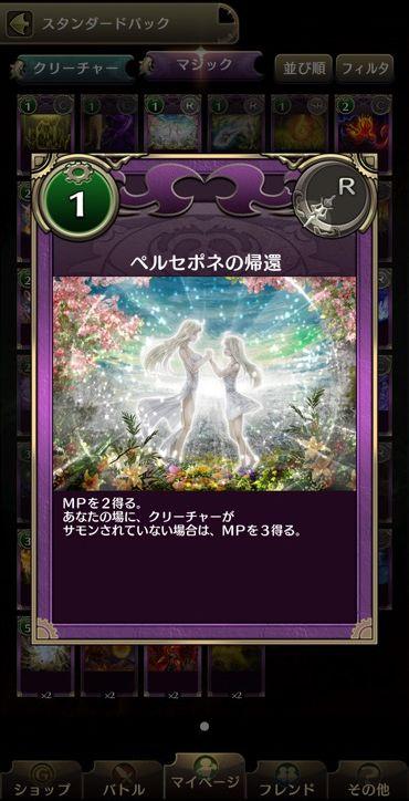 GungHo 新作《时空魔法》试玩:单纯但深奥的卡牌对战游戏