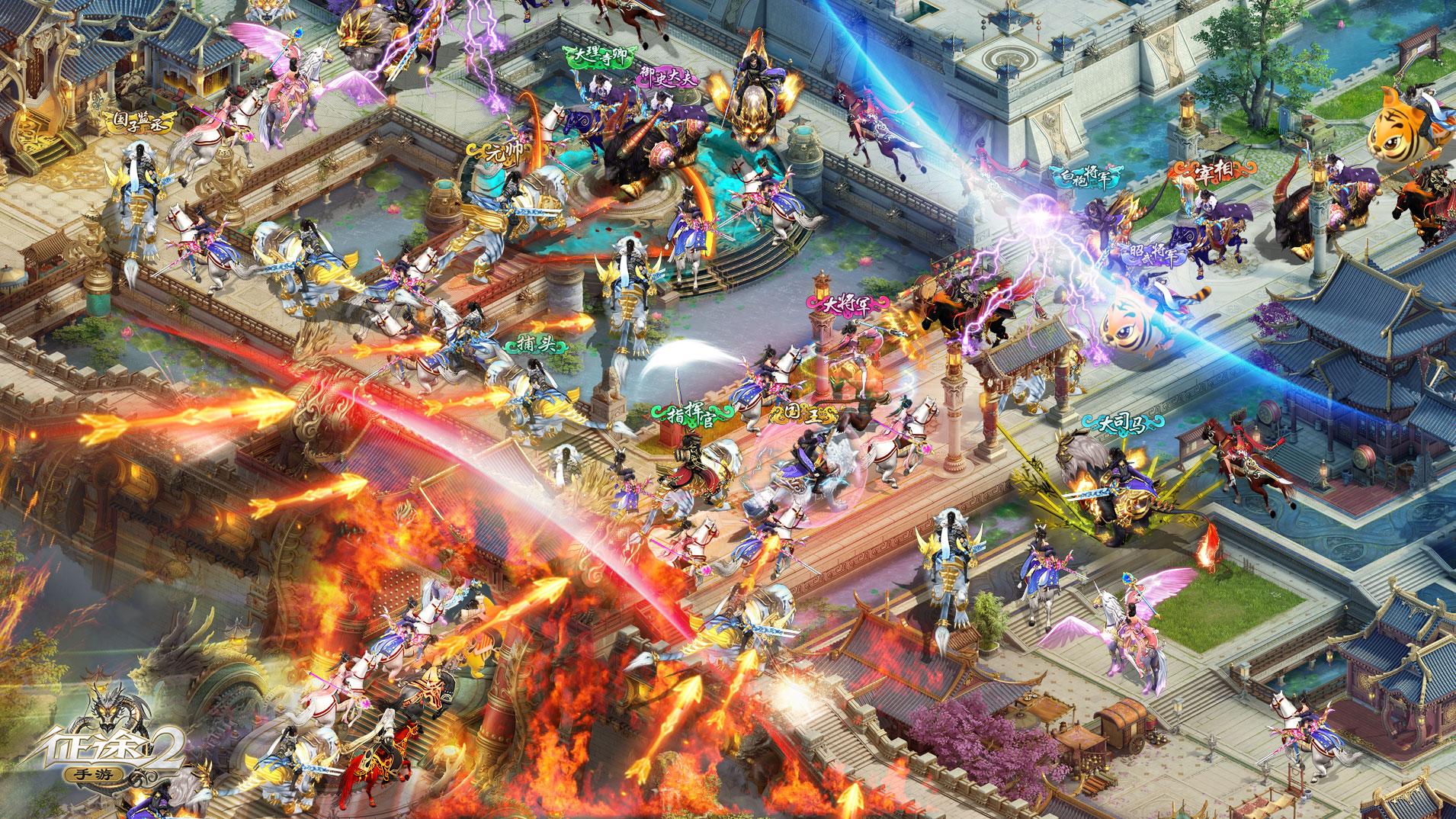 《征途2》手游4月12日全平台上线 共赴12年征途盛宴