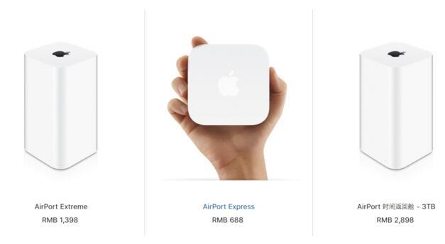 苹果这五款产品命运堪忧 仍在销售却无更新